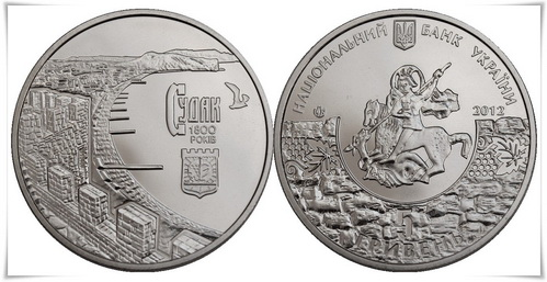 1800 лет г. судак