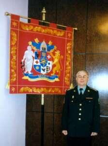 Герб в збройних силах україни