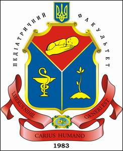 № 46 Pediatric Faculty,  Luhansk State Medical University (Luhansk)