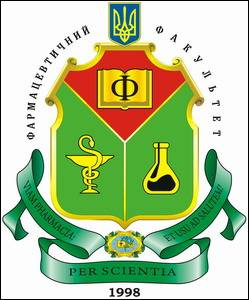 № 48 Pharmaceutical Faculty, Luhansk State Medical University (Luhansk)